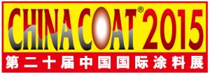 chinacoat2015